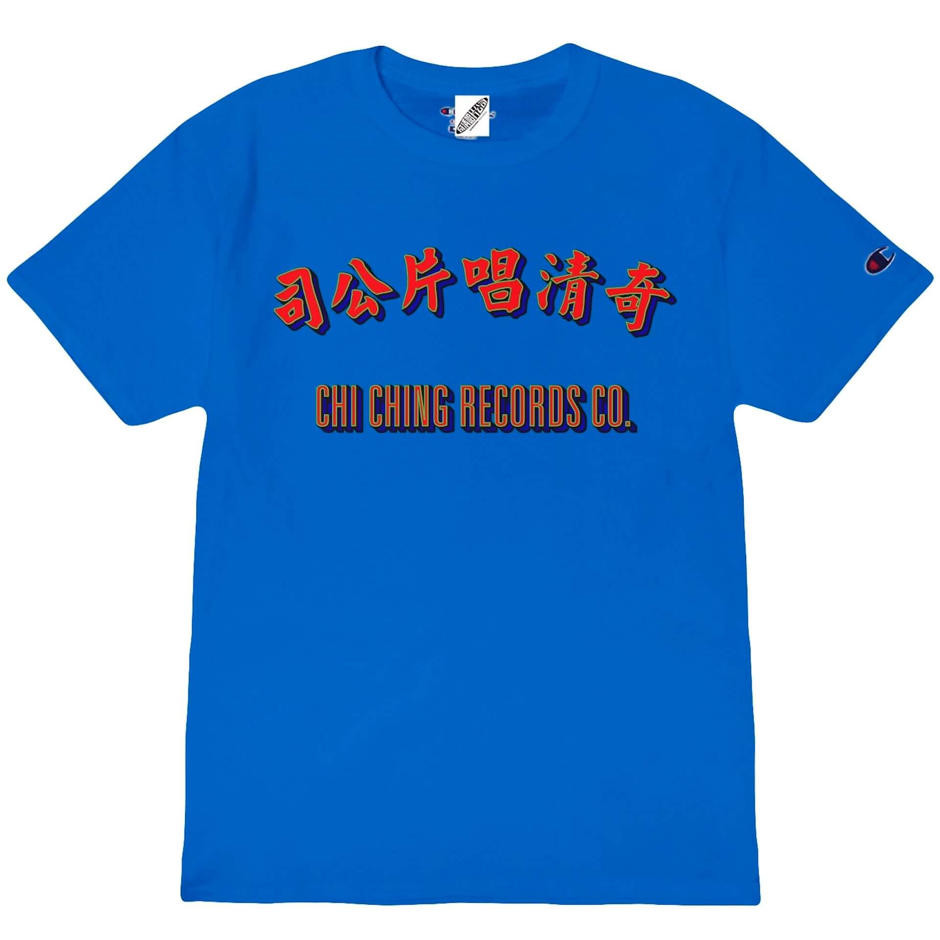 テラスハウス出演モデル・俳優の松㟢翔平が日本で知られていない台湾コンテンツを紹介!<宝島 BAODAO>POP UP開催 lf200110_baodaopopup_06