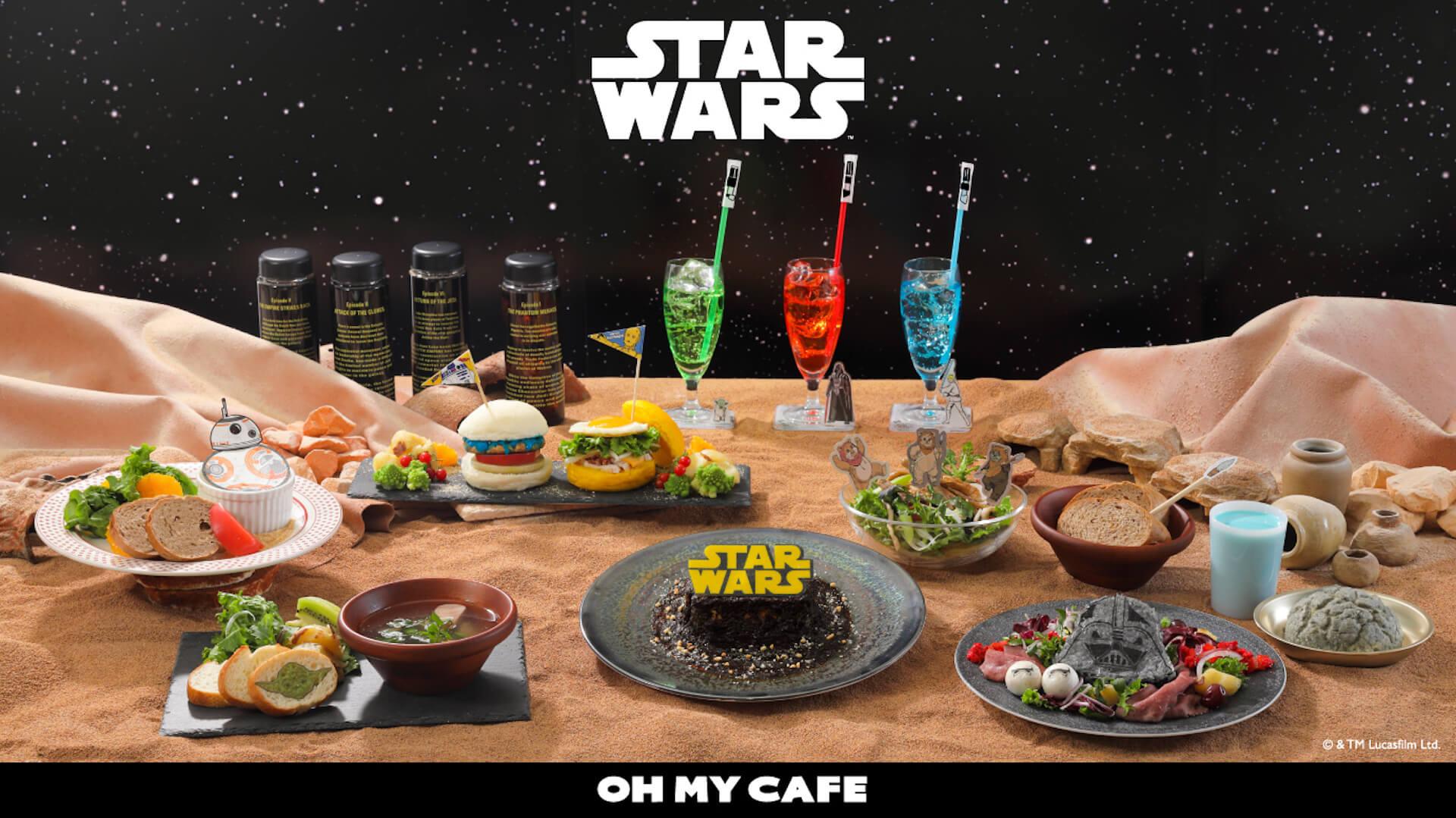 「スター・ウォーズ」シリーズの人気キャラたちがグルメとなって登場!『スター・ウォーズ/スカイウォーカーの夜明け』公開記念OH MY CAFE限定オープン gourmet200110_starwars_cafe_15