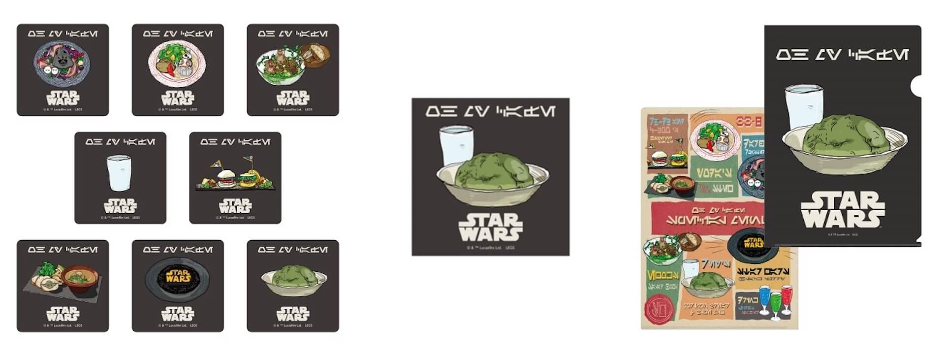 「スター・ウォーズ」シリーズの人気キャラたちがグルメとなって登場!『スター・ウォーズ/スカイウォーカーの夜明け』公開記念OH MY CAFE限定オープン gourmet200110_starwars_cafe_9