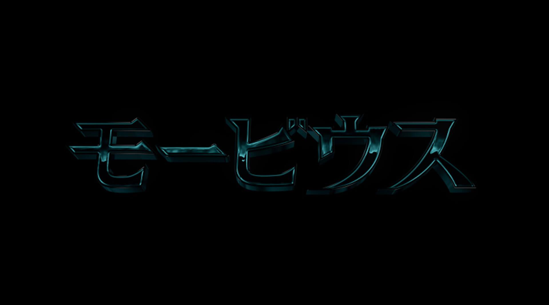 ジャレッド・レト主演『モービウス』の予告編が公開|スパイダーマン登場?マイケル・キートンは再びヴァルチャーに?今後のMCUとクロスオーバーは? film200114-morbius-movie-2
