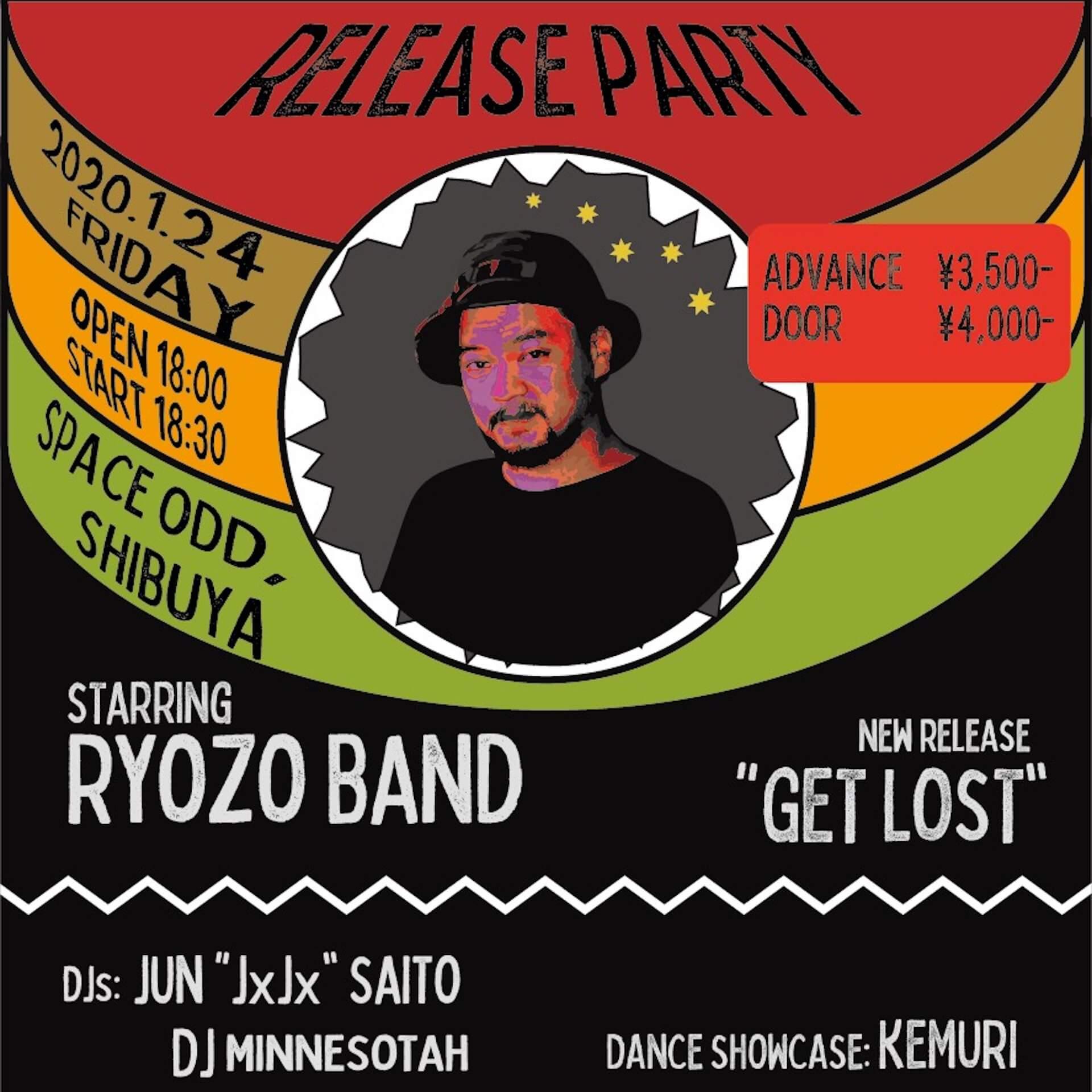 "RYOZO BAND『Get Lost』LP&CDリリースパーティーがSPACE ODDで開催!JUN ""JxJx"" SAITO、DJ Minnesotahら登場 music200114_ryozobandreleaseparty_05"