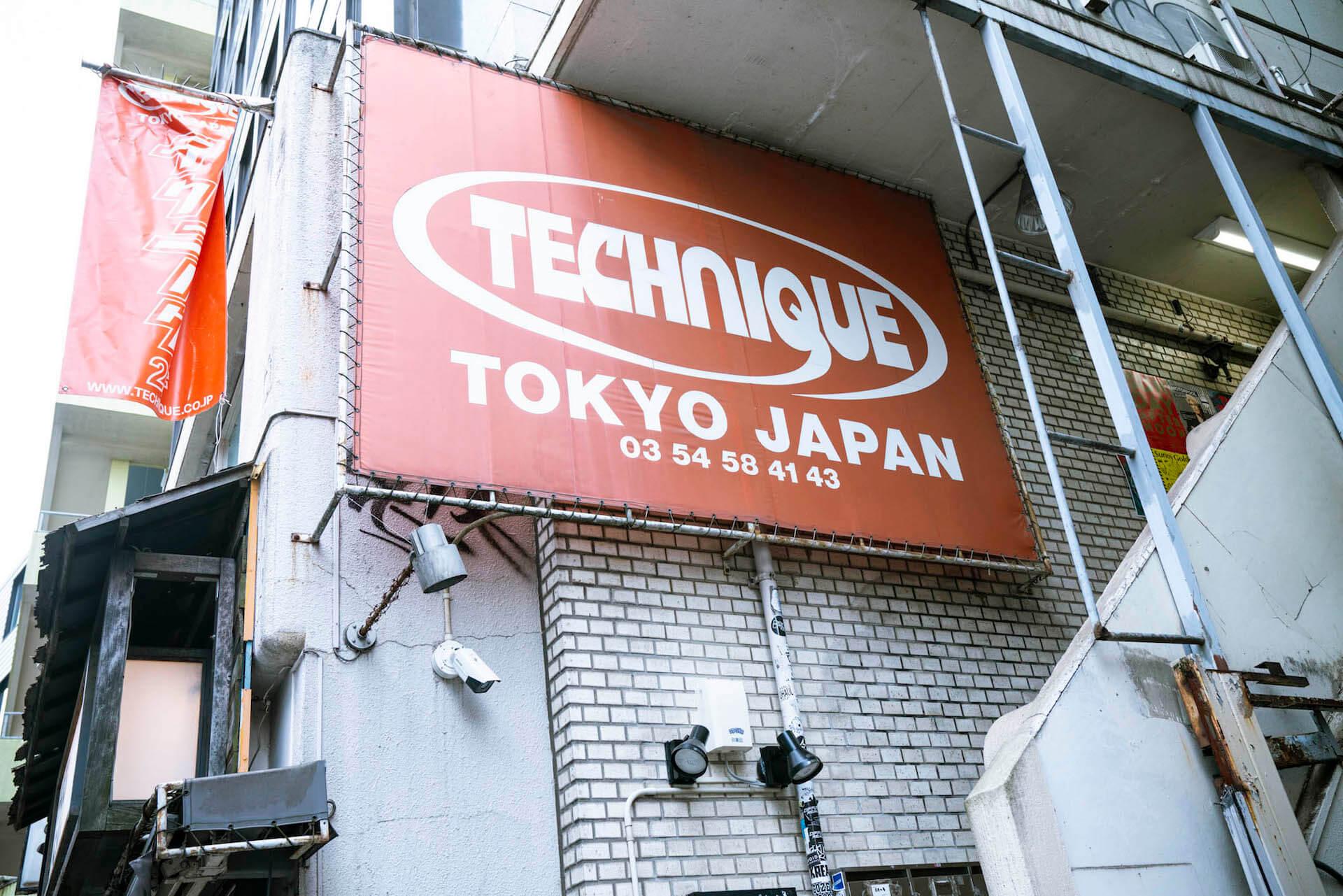 Get To Know Vol.3 Technique gettoknow-technique-14