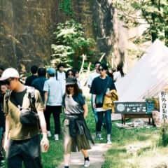 岩壁音楽祭