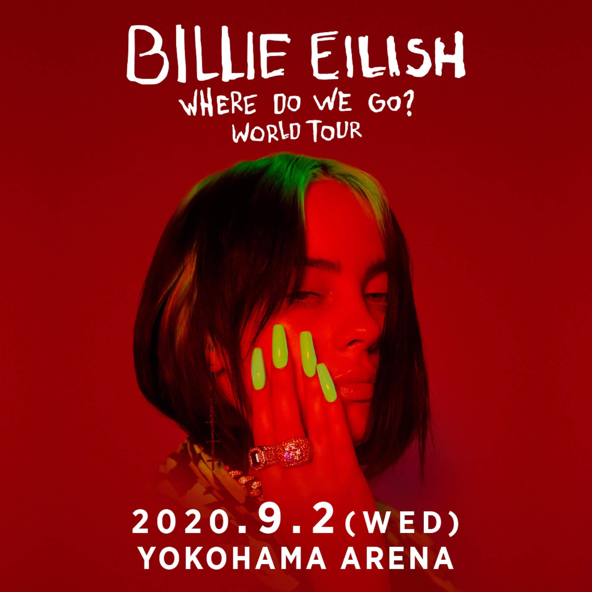 ビリー・アイリッシュ、待望の来日公演が決定!横浜アリーナに降臨 music200120_billieeilish_3