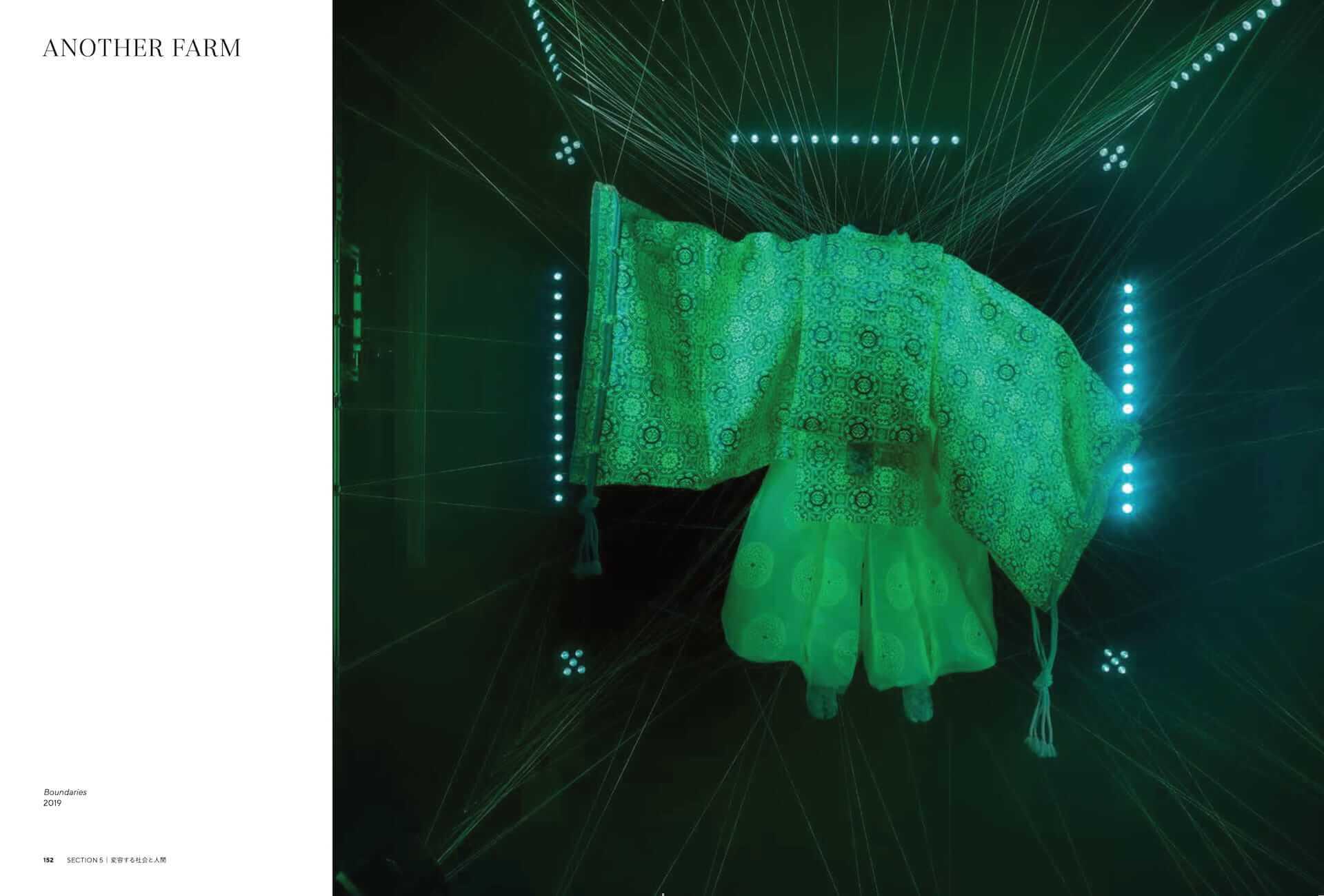 森美術館で開催中<未来と芸術展:AI、ロボット、都市、生命>の公式図録『未来と芸術 Future and the Arts』が発売中! ac200120_futureandthearts_04