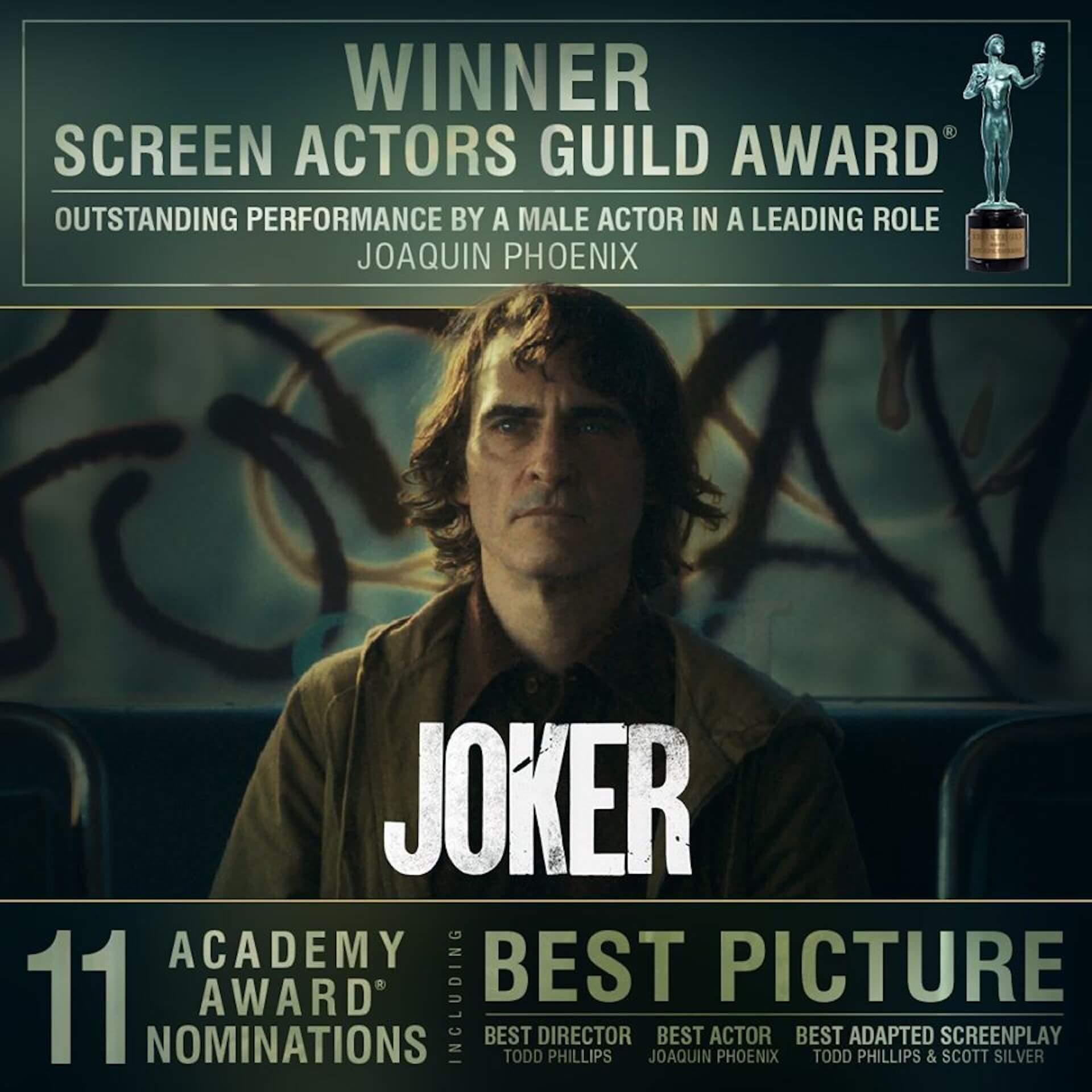 『ジョーカー』ホアキン・フェニックス、アカデミー賞に最も近いSAGアワードで主演男優賞受賞!ヒース・レジャーへ向けた感動的なスピーチも film200120_joker_joaquin_main