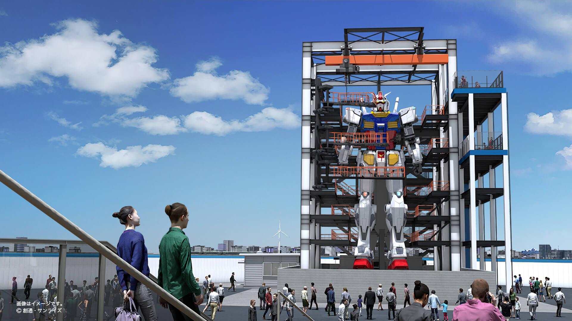 18mの動く実物大ガンダムが横浜に!「GUNDAM FACTORY YOKOHAMA」10月オープン art200120_gundam_4