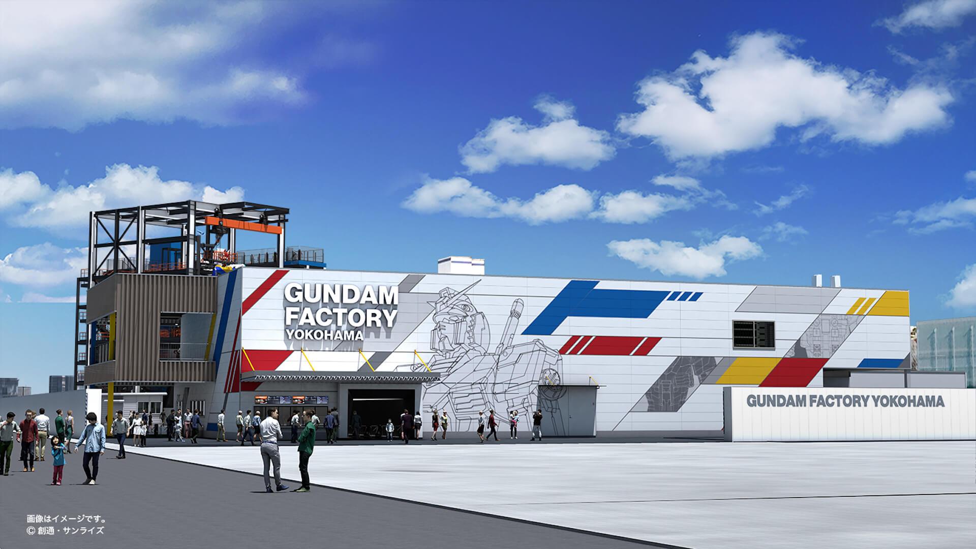 18mの動く実物大ガンダムが横浜に!「GUNDAM FACTORY YOKOHAMA」10月オープン art200120_gundam_5