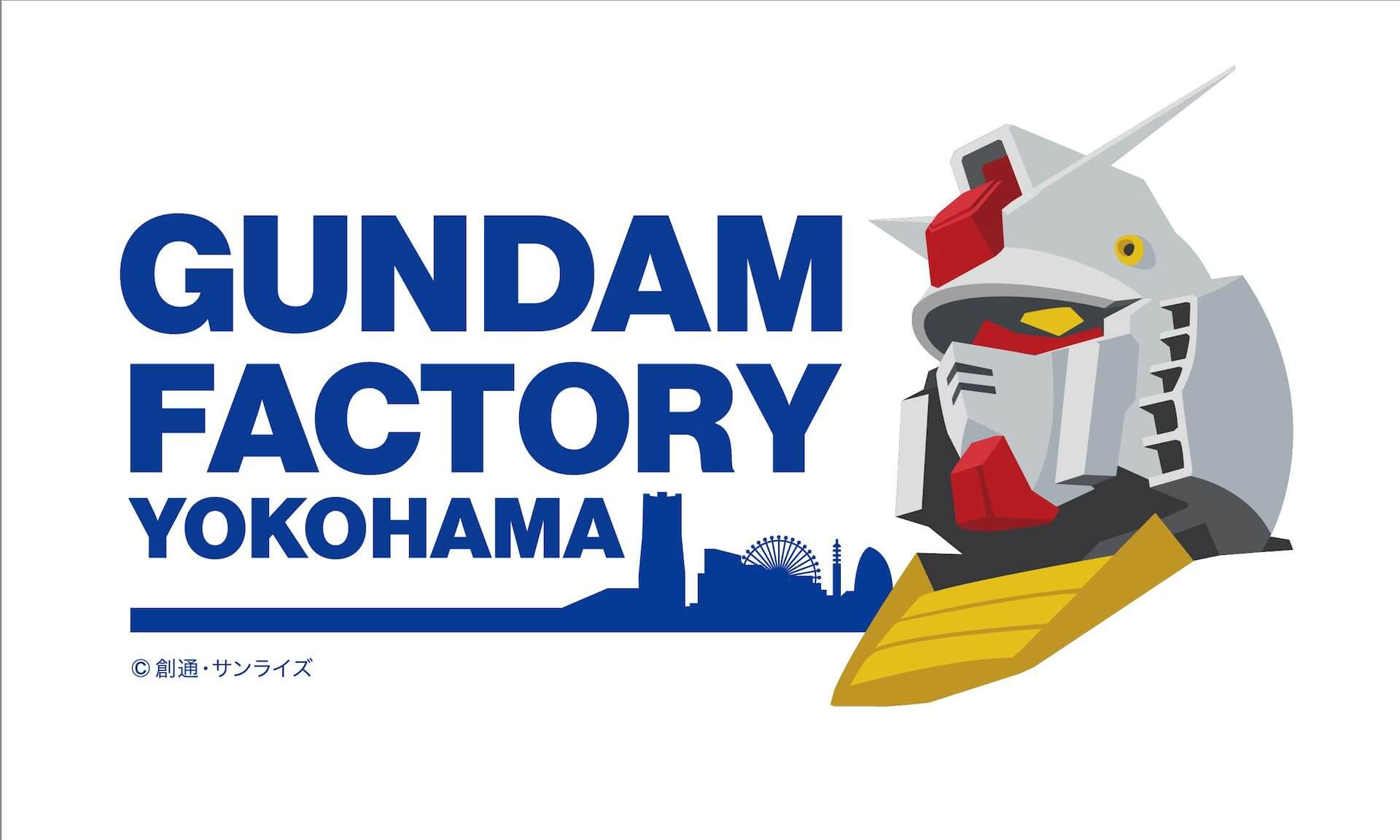 18mの動く実物大ガンダムが横浜に!「GUNDAM FACTORY YOKOHAMA」10月オープン art200120_gundam_7