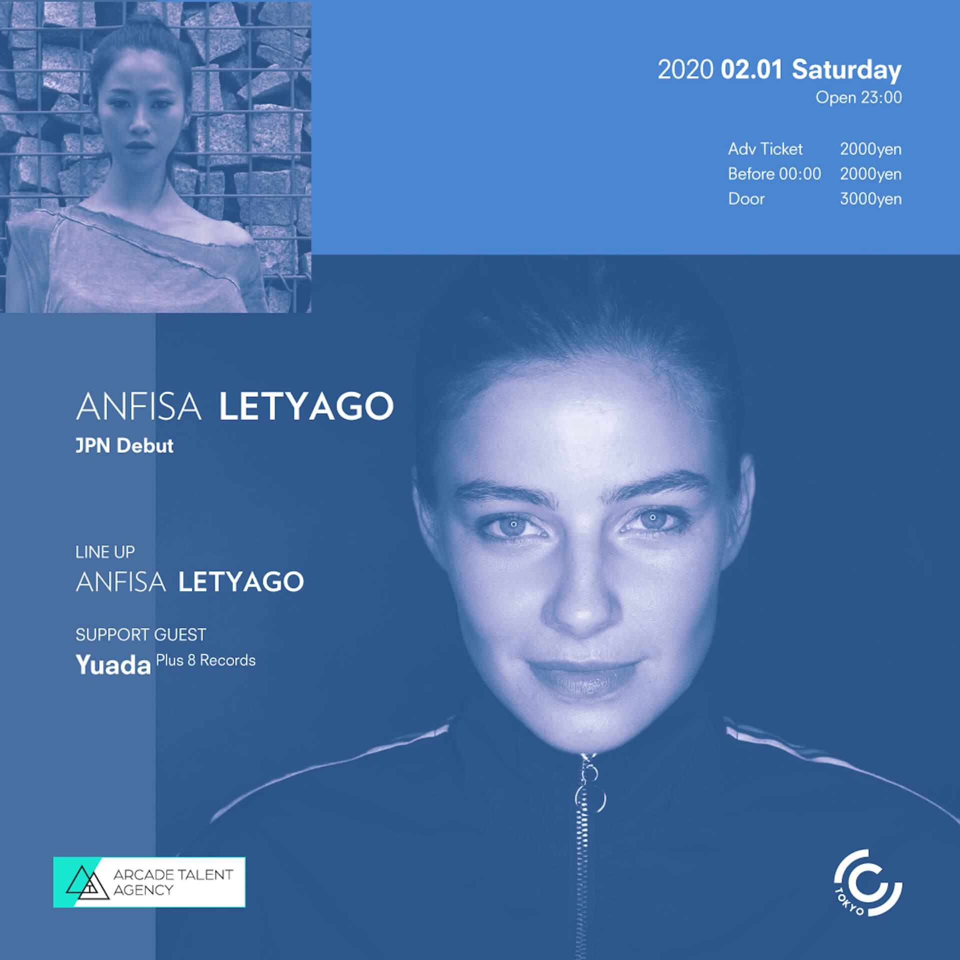 才色兼備のフィメールDJ、Anfisa Letyagoが待望の初来日決定!共演にHITO、YUADA music200121_anfisaletyago_1