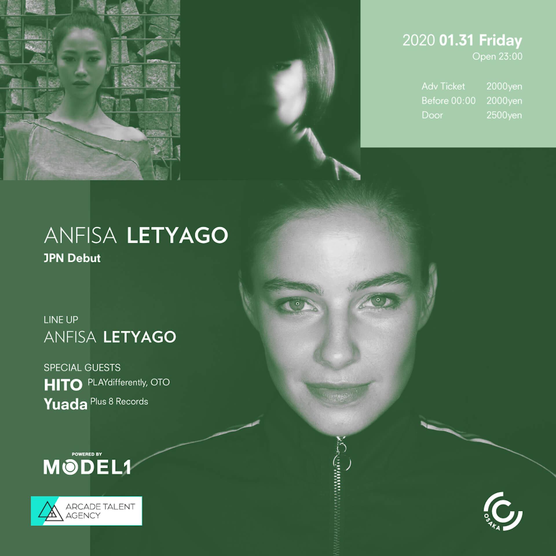 才色兼備のフィメールDJ、Anfisa Letyagoが待望の初来日決定!共演にHITO、YUADA music200121_anfisaletyago_2