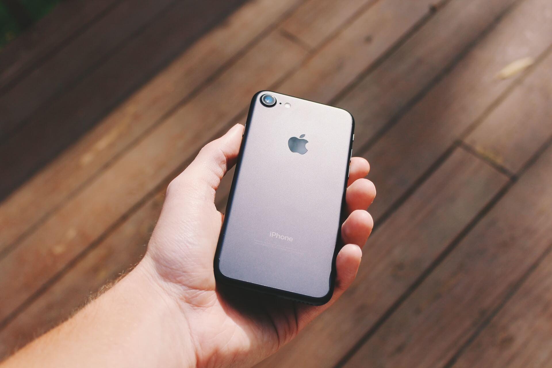 iPhone SE 2の生産がついに来月開始か?3月発表の見通し tech200121_iphonese2_main