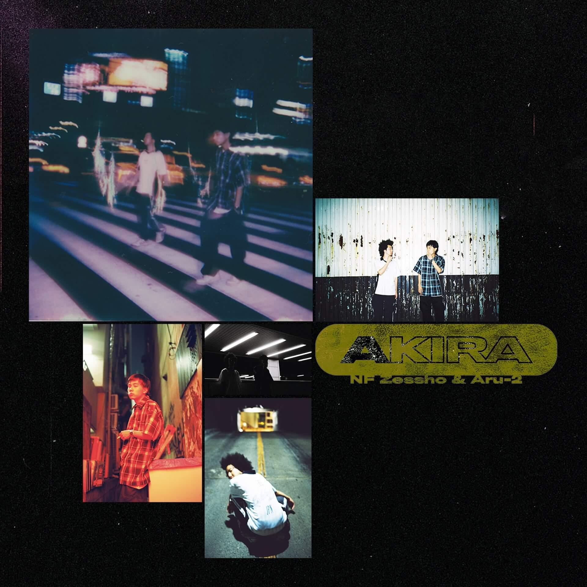 Aru-2とNF Zesshoのコラボアルバム『AKIRA』のインスト・アルバムが配信決定!中野heavysick ZEROでのライブ出演も music200123_akira_2