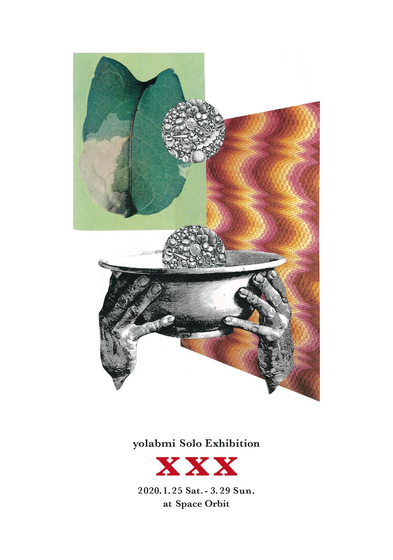 yolabmiが初のコラージュ個展「xxx」を開催|オープニング&クロージングパーティーにはDr.Nishimuraらが登場 music200123-yolabmi-xxx-1