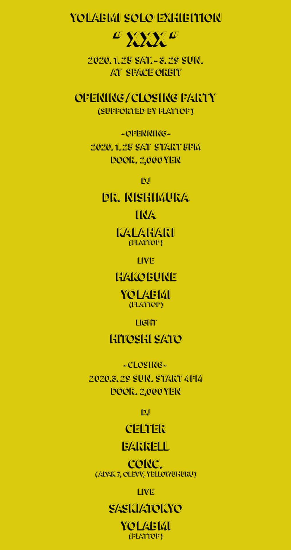 yolabmiが初のコラージュ個展「xxx」を開催|オープニング&クロージングパーティーにはDr.Nishimuraらが登場 music200123-yolabmi-xxx-2