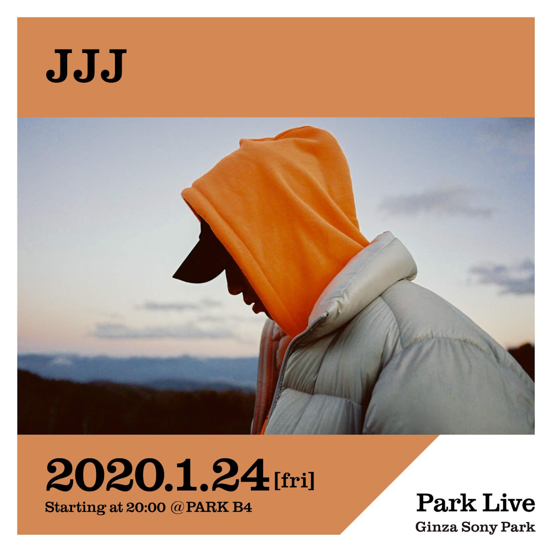 JJJ、2ヶ月連続の新曲「loops」を配信リリース|プロデュースにDJ Scratch Nice music200123_jjj_3