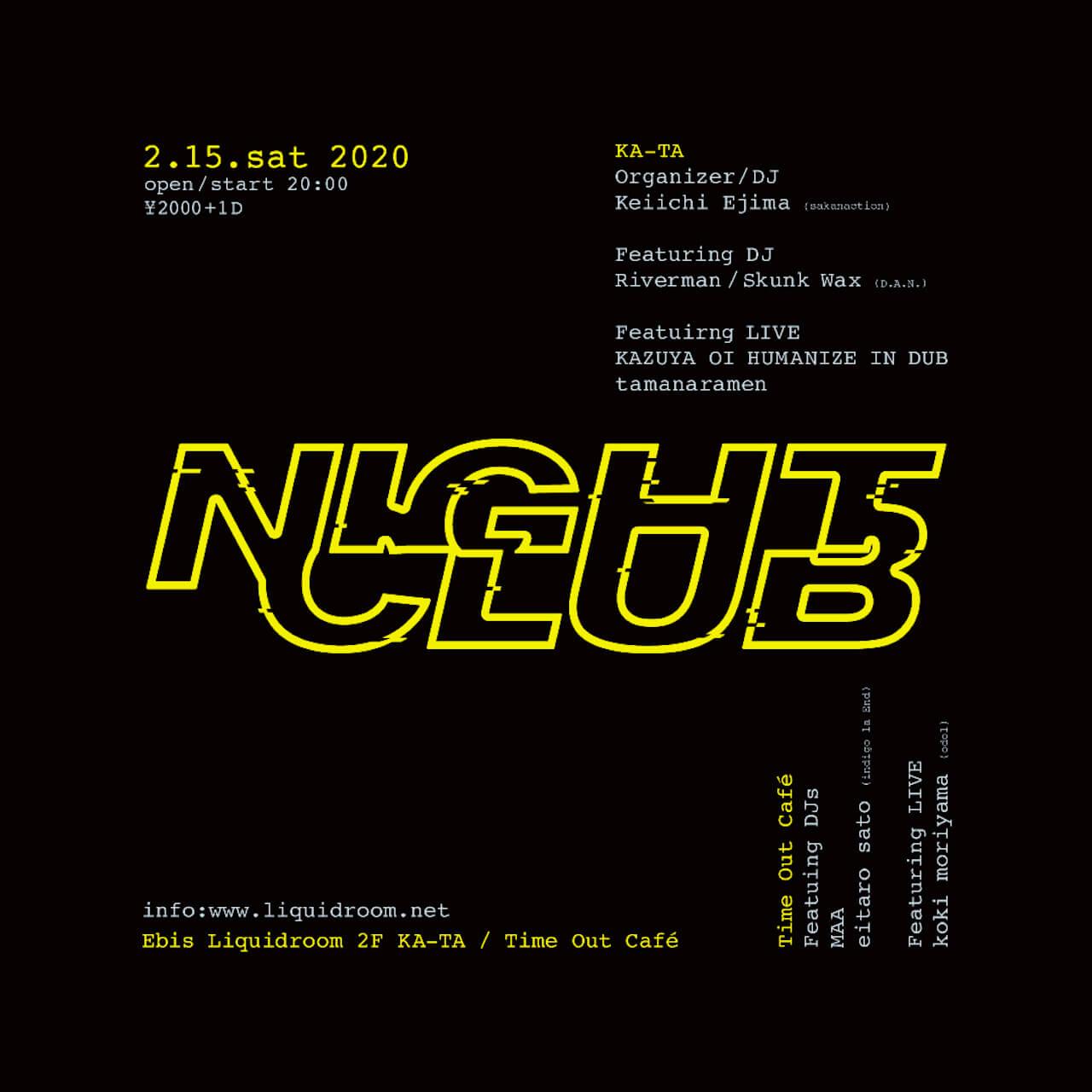 サカナクションのドラマー・Keiichi Ejimaによる新たなパーティ「NIGHT CLUB」が2月にKATA、Time Out Cafe&Dinerにて開催 music200124-night-club