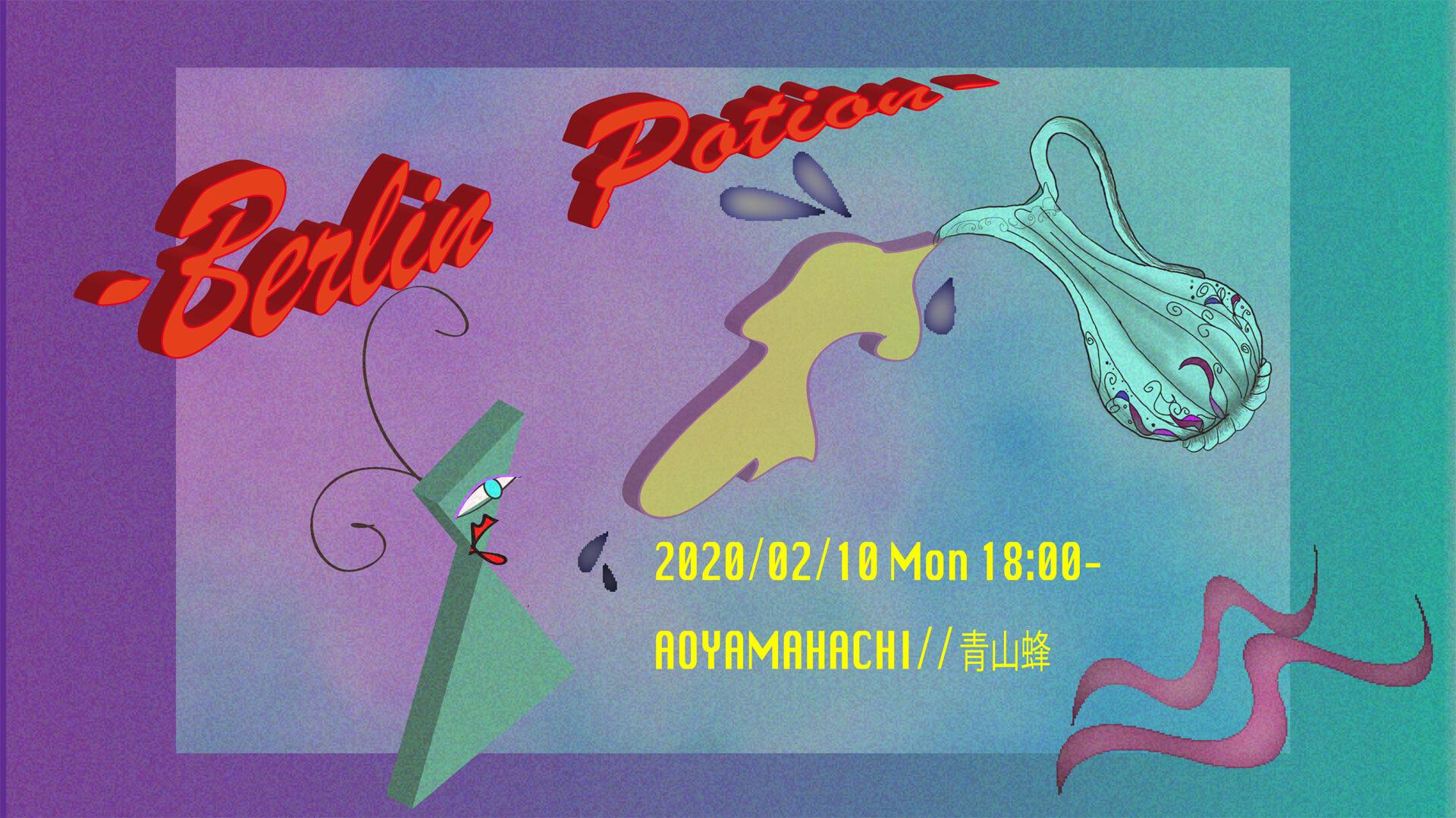 ベルリンと東京拠点のパーティ<Berlin Potion -Tokyo編->が青山蜂にて開催!AirbearやCYKのNariらが登場 music200127_berlinpotion_08