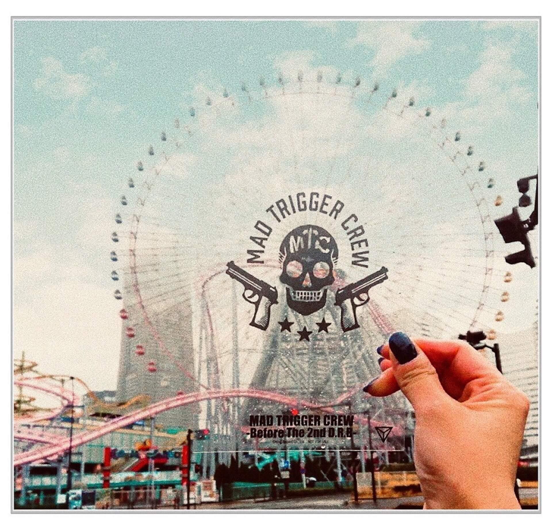 横浜中華街がヒプノシスマイク一色に!ヨコハマ・ディビジョンMAD TRIGGER CREWのCD発売記念イベントが開催決定 art200128_hypnosismic_4