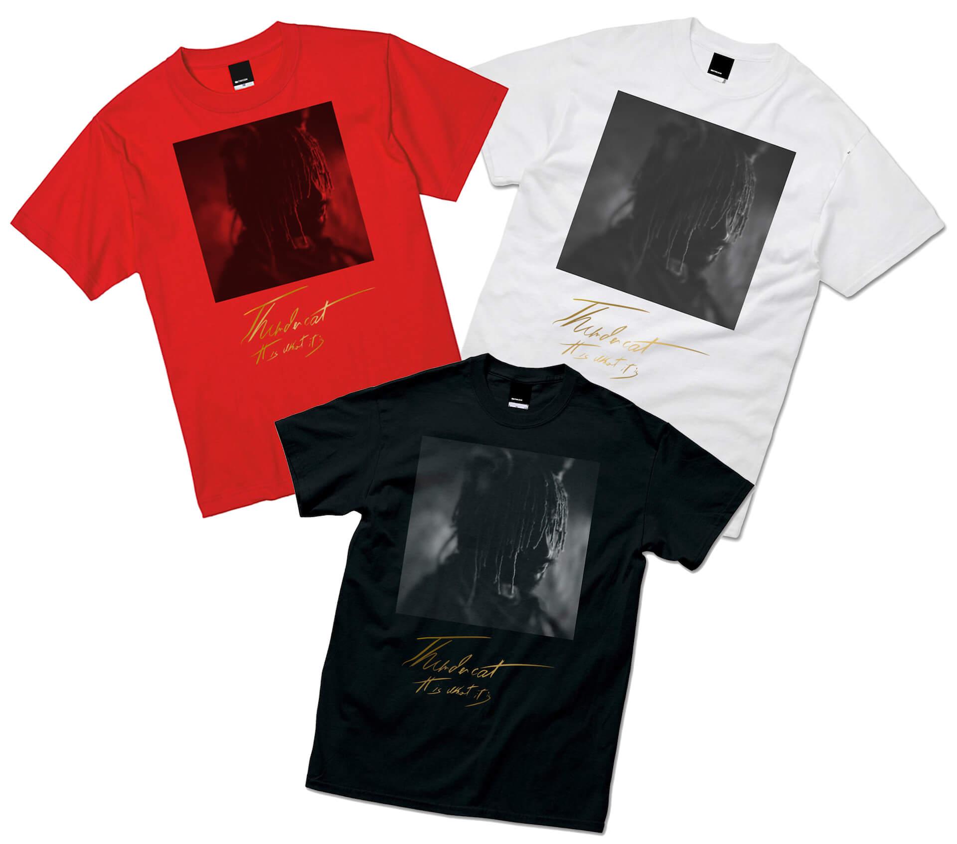 サンダーキャット話題の新作『It Is What It Is』の限定Tシャツセットデザインが公開|4種展開のLPプロダクトショットも解禁 music200129_thundercat_17