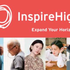 Inspire high