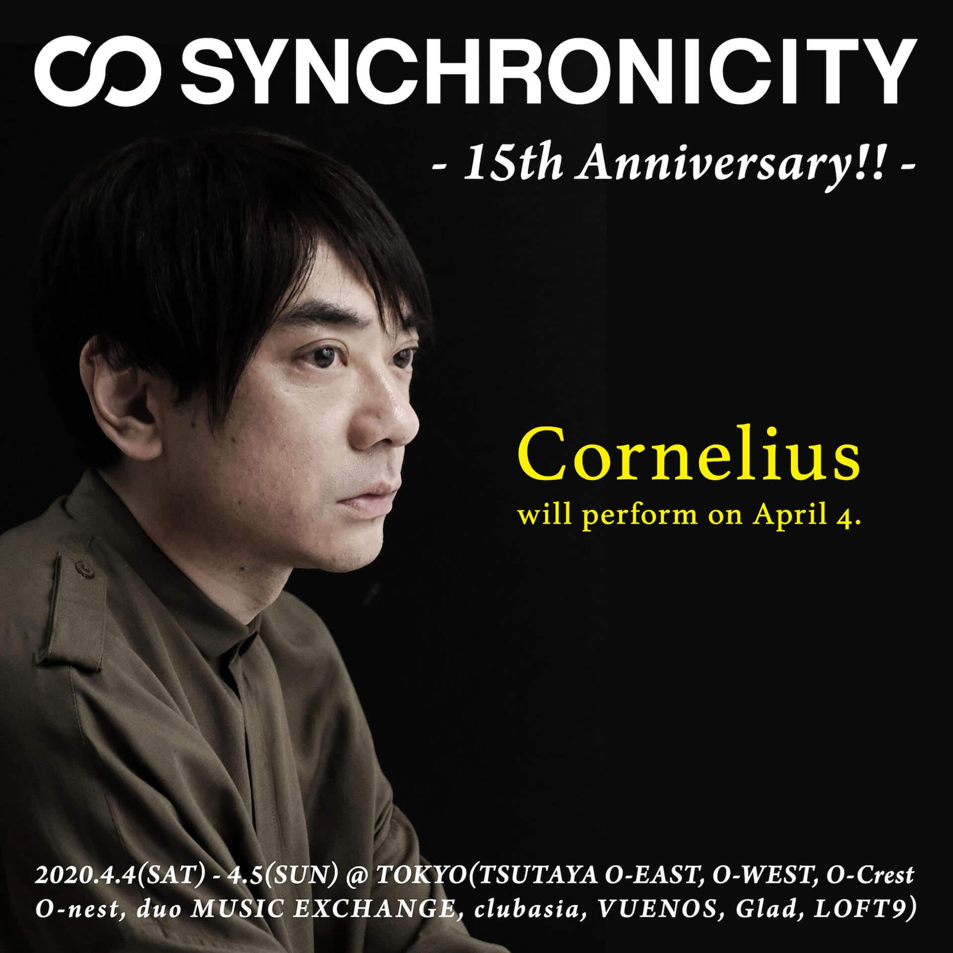今年で15周年!<SYNCHRONICITY2020 - 15th Anniversary!!>にCorneliusの出演が決定 music200130_synchronicity_main