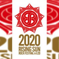 RISING SUN ROCK FESTIVAL