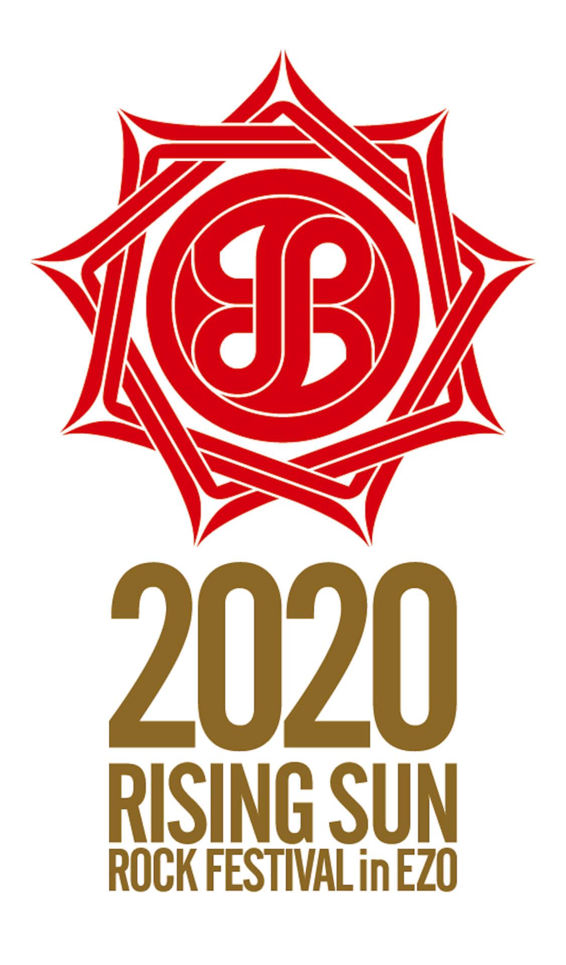 今年の夏は北海道で!<RISING SUN ROCK FESTIVAL 2020 in EZO>ロゴ&チケット抽選販売スケジュールが発表 music200131_rsr2020_1