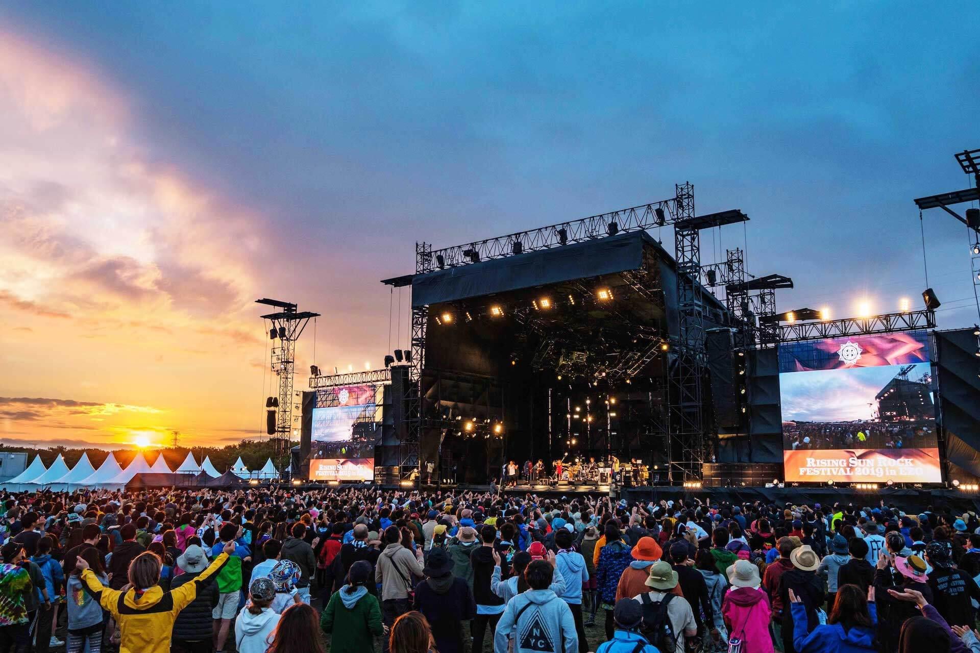 今年の夏は北海道で!<RISING SUN ROCK FESTIVAL 2020 in EZO>ロゴ&チケット抽選販売スケジュールが発表 music200131_rsr2020_2