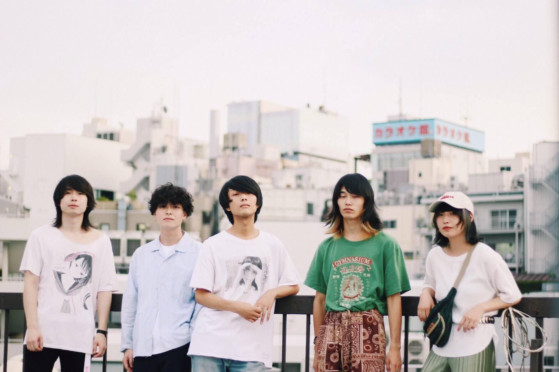 <SLOW DAYS>大阪での2日間開催が決定!第2弾アーティストにTENDRE、東郷清丸、羊文学ら6組 music200131_slowdays_6