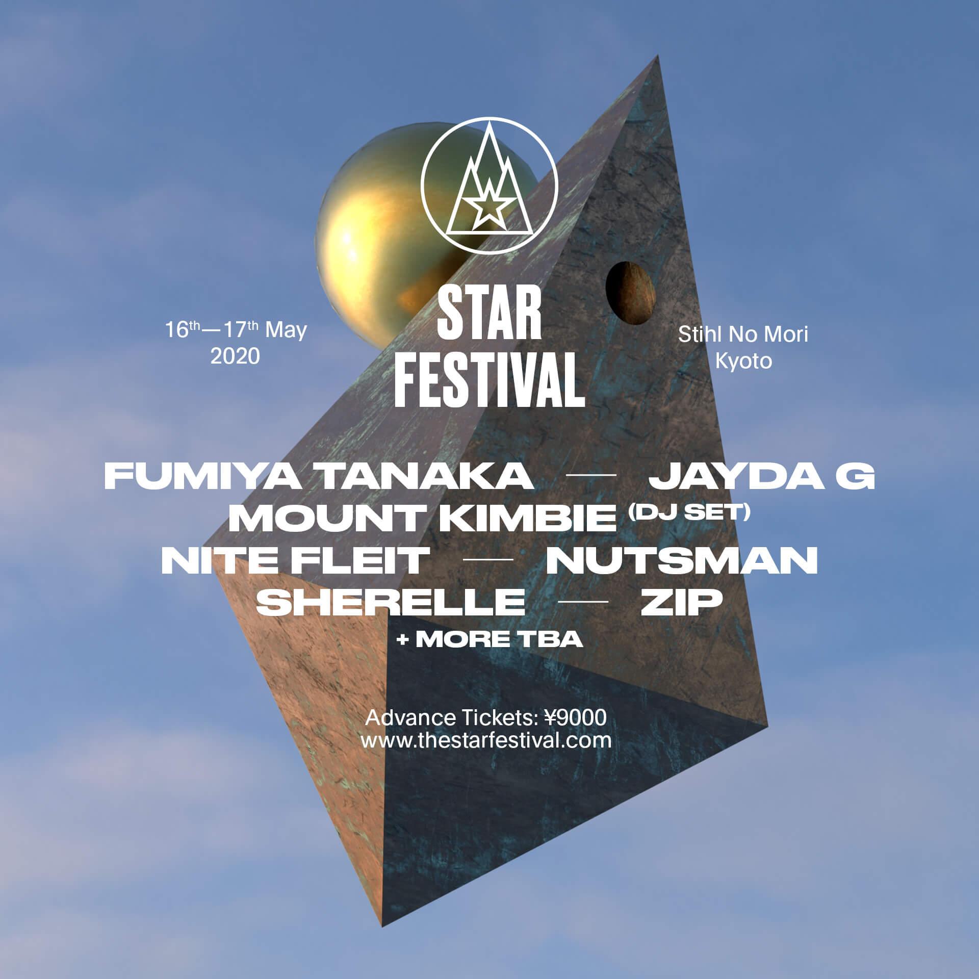 <STAR FESTIVAL 2020>第1弾アーティストにMOUNT KIMBIE、Jayda G、SHERELLEら7組 music200203_starfestival_7