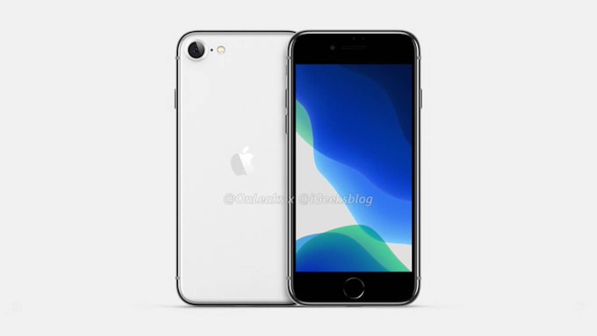 iPhone SE 2、ついに試験生産が開始か|3月に399ドルで発売? tech200203_iphonese2_1