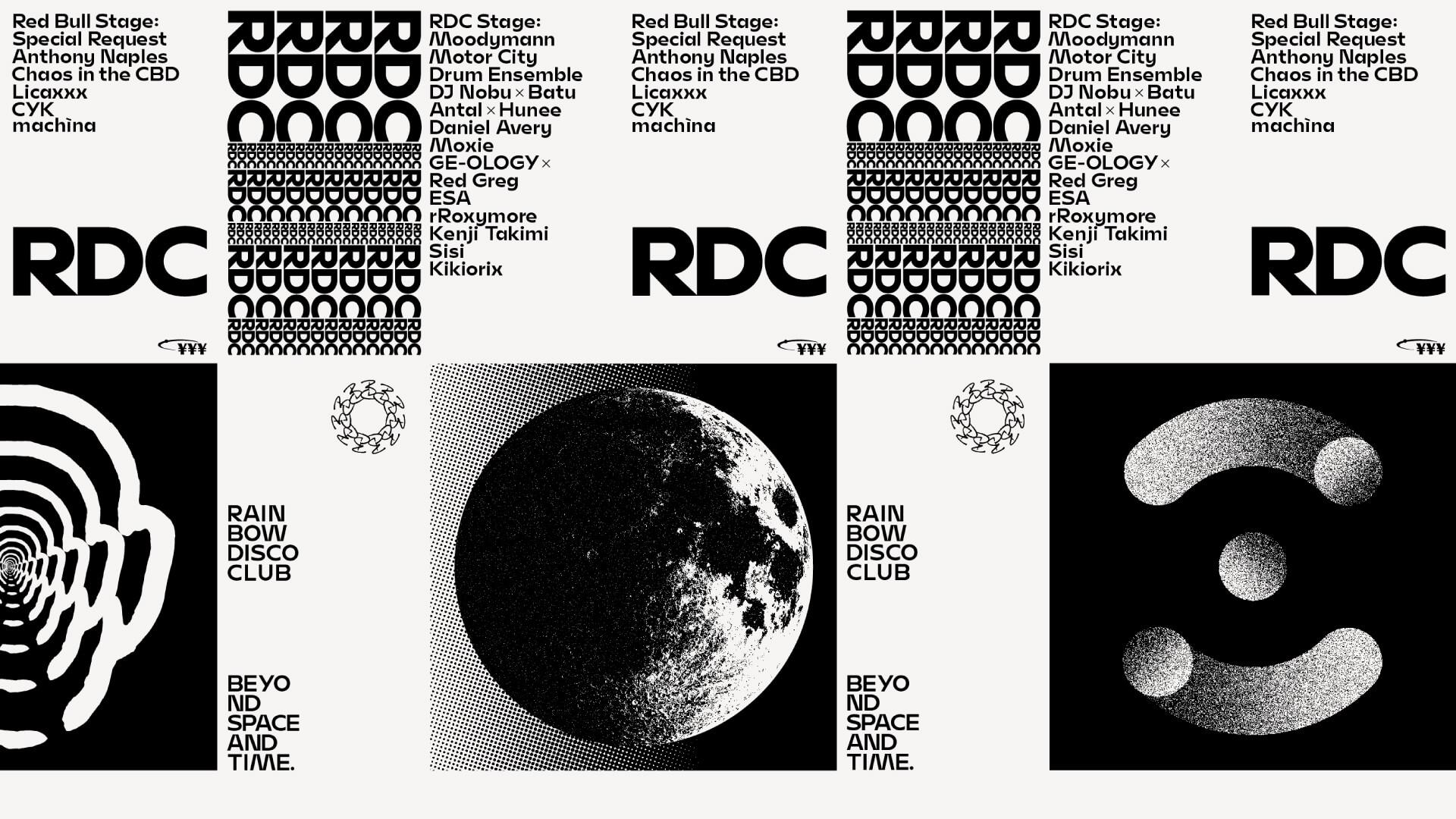今年の<RAINBOW DISCO CLUB>フルラインナップが一挙公開!Moodymann、Chaos in the CBD、Moxieら登場 music200205_rdc_2