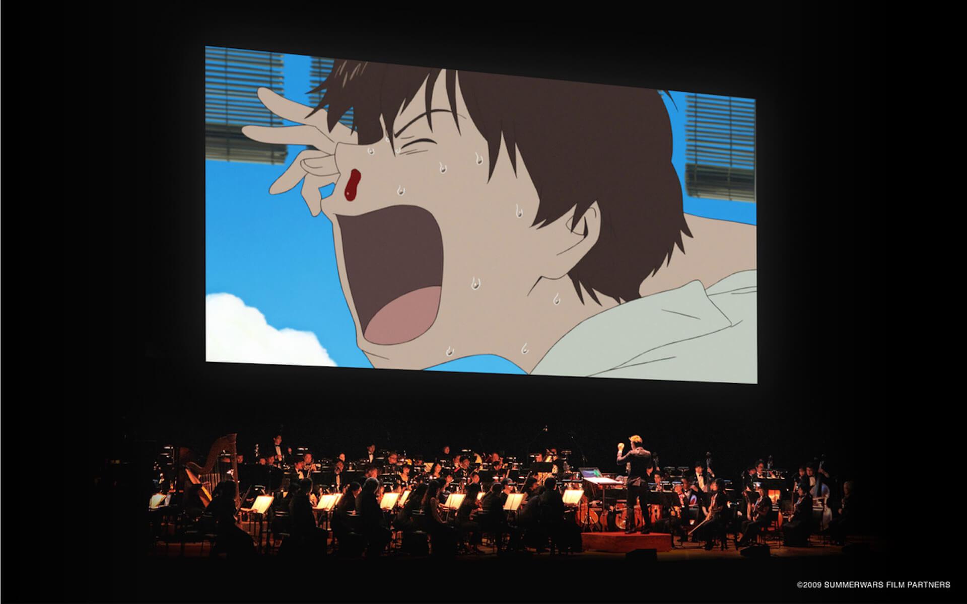 公開10周年プロジェクトのフィナーレ!『サマーウォーズ』初のフィルム・コンサート開催決定 film200205_summerwars_2