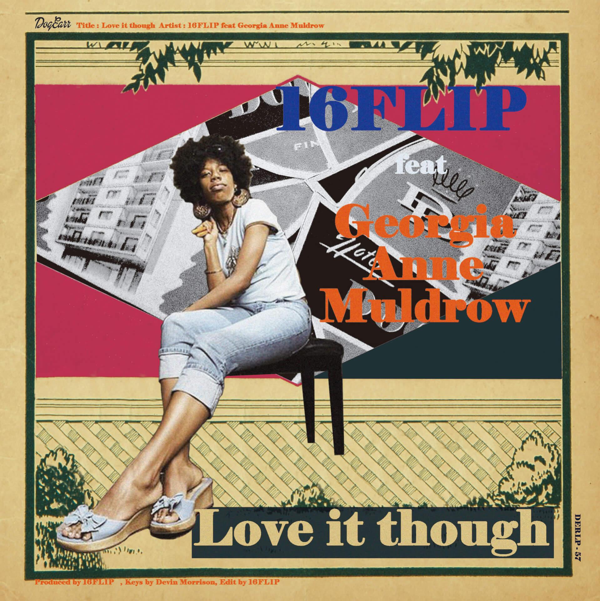 ISSUGIの変名16FLIPとGeorgia Anne Muldrowのコラボ曲が7EPで限定リリース!DJ SCRATCH NICEによるリミックスも収録 music200206_16flip7ep_4