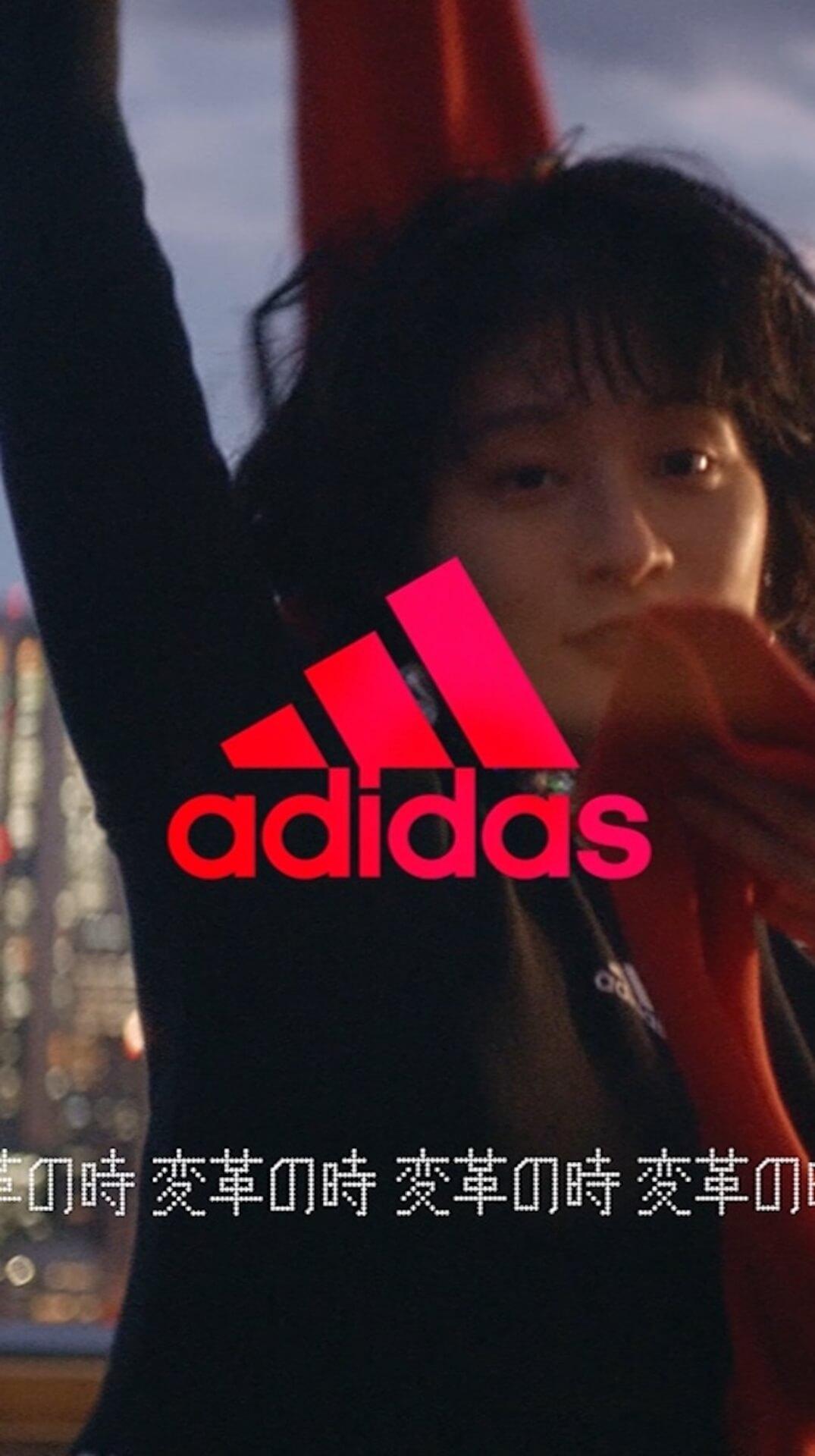 「adidas Athletics」SS20コレクションが発売!キャンペーンビジュアルを務めるコムアイのイメージフィルム本日公開 lf200206_addidasathletics_05