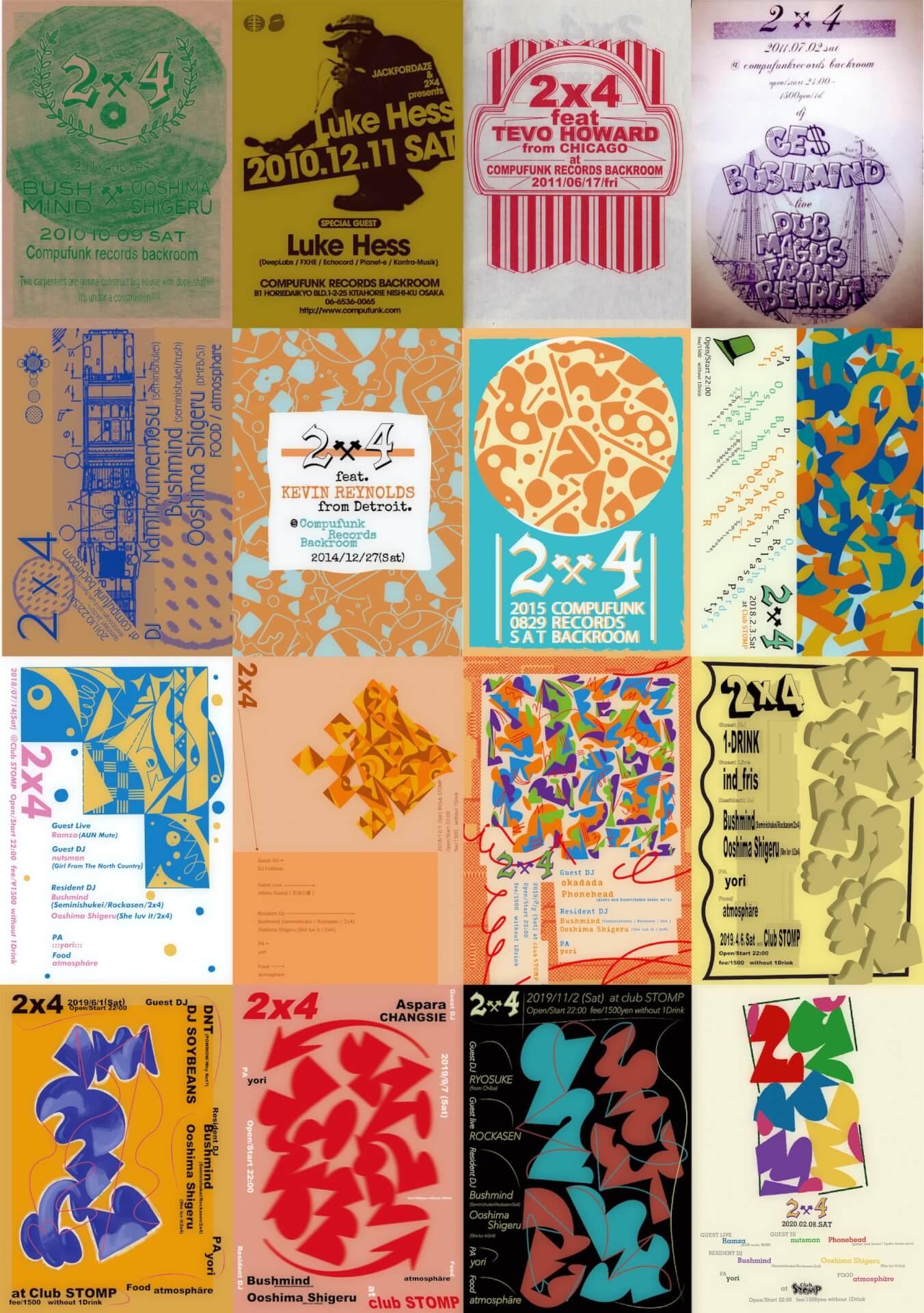 BushmindとOoshima Shigeruによる10周年目の<2×4>ラストパーティーにRamza、nutsman、Phoneheadがゲスト出演 music200206_2x4last_2
