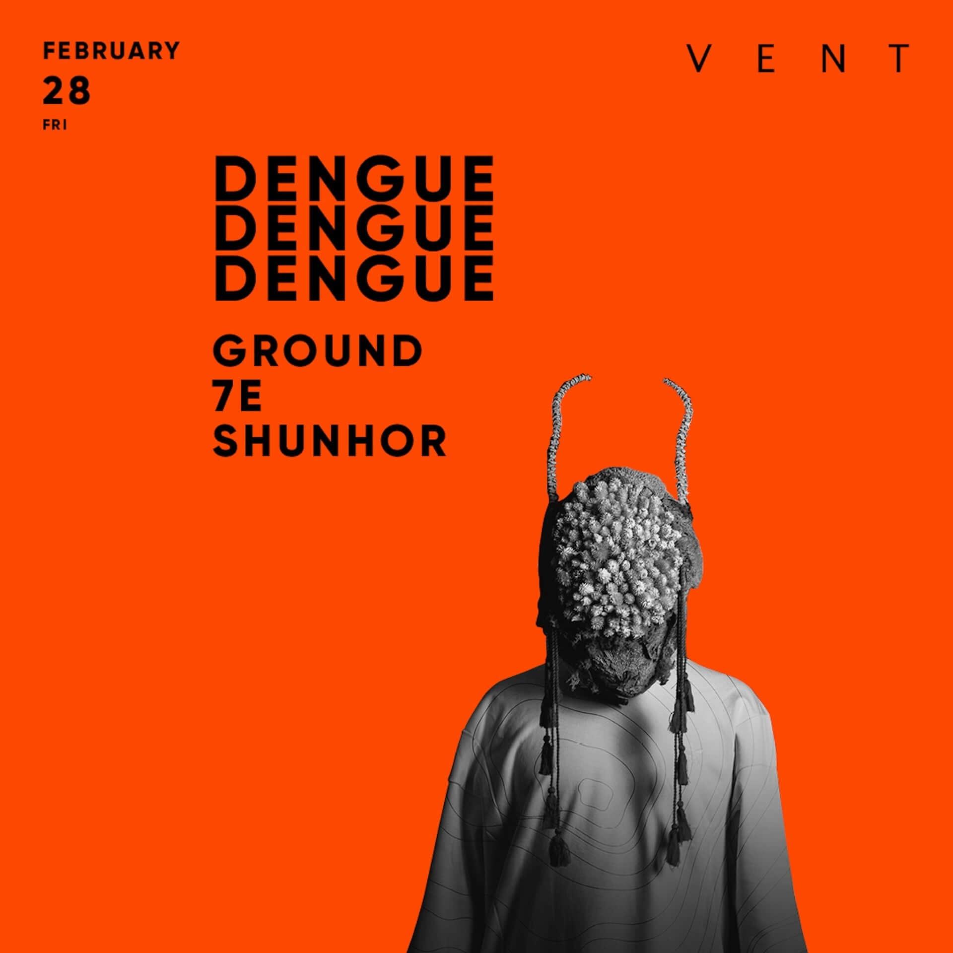 サイケでダビーでトロピカルな突然変異ベース・サウンド、Dengue Dengue Dengueが急遽VENTに出演決定 music200207_denguedenguedengue_4-1920x1920