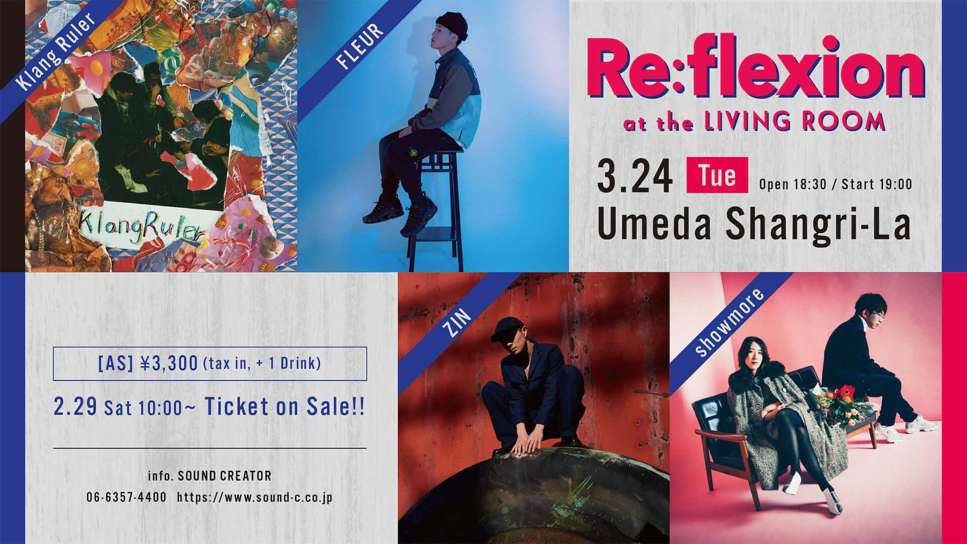 ZIN、showmoreら2020年必見のアーティストが出演|<Re:flexion at the LIVING ROOM>開催決定! music200207_reflexion_main-1920x1080