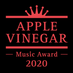 apple vinegar music award