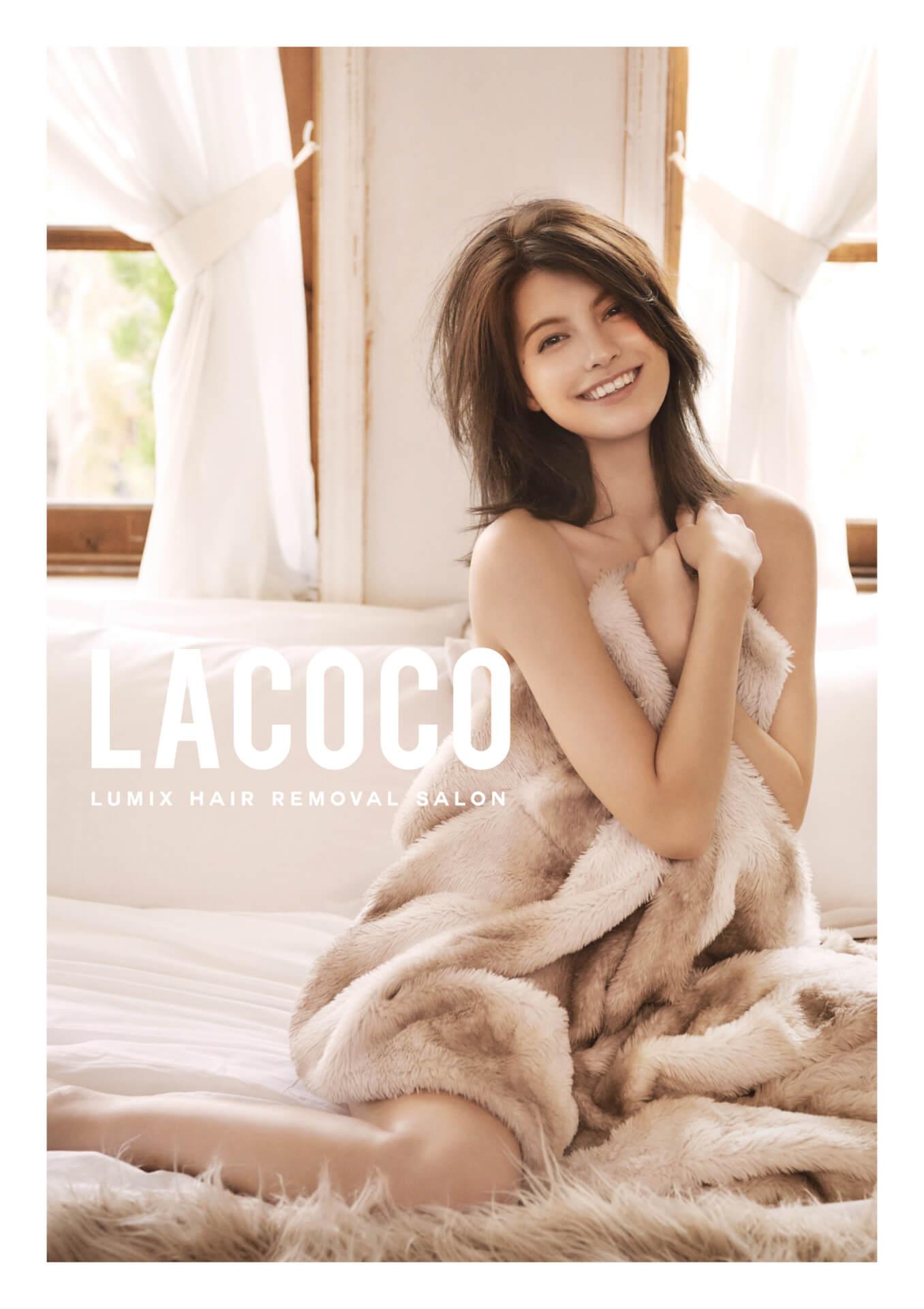 マギーが寝起き姿からバスルームショットまでセクシーに披露!『LACOCO』WEB限定イメージムービーが公開 art200213_maggy_15
