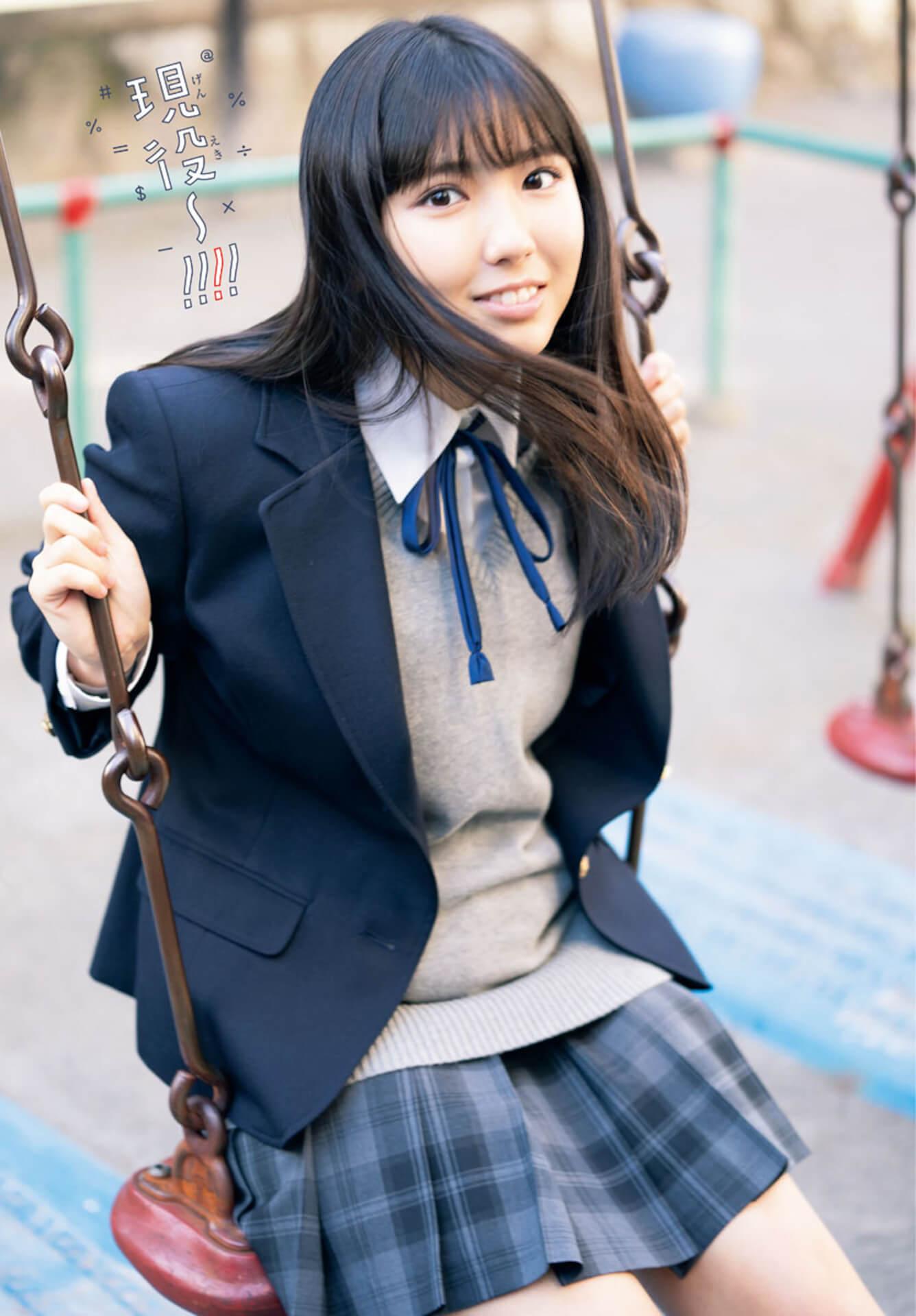 16歳にしてこのカーヴィーボディ!女子高生沢口愛華が『週刊少年チャンピオン』表紙&巻頭グラビアに登場 art200213_sawaguchiaika_2