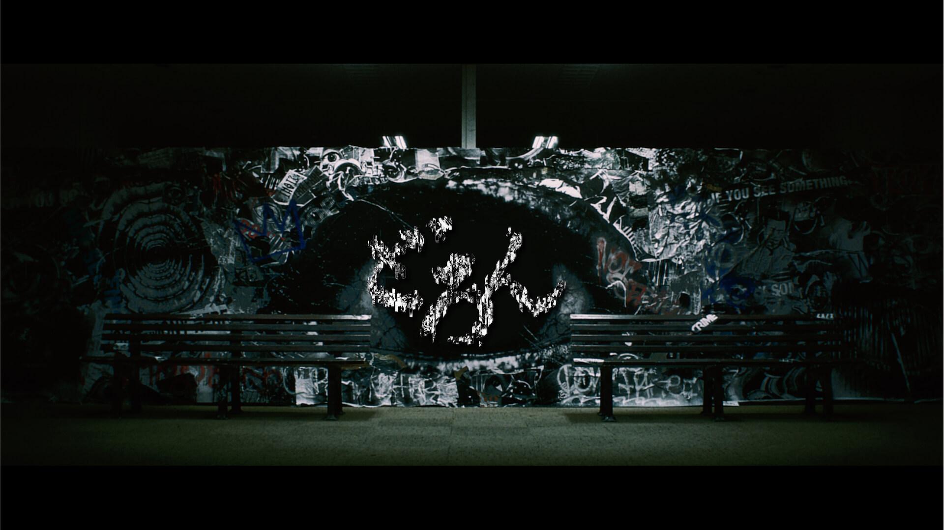 King Gnu『CEREMONY』収録の「どろん」MVを明日プレミア公開!劇場版『スマホを落としただけなのに』主題歌 music200213_kinggnu_mv_2