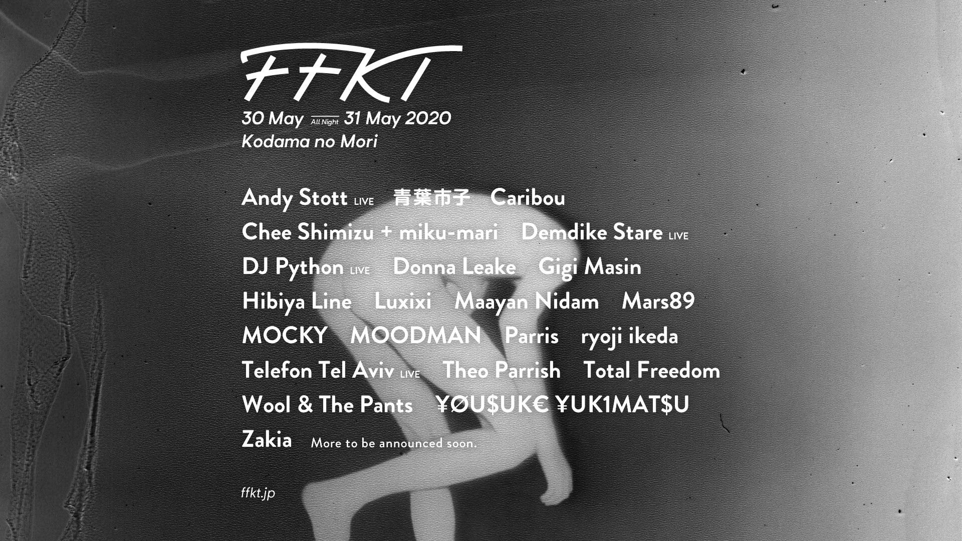 <FFKT 2020>の1stラインナップが発表!Theo Parrish、Caribou、Donna Leake、ryoji ikedaら music200214_ffkt_1