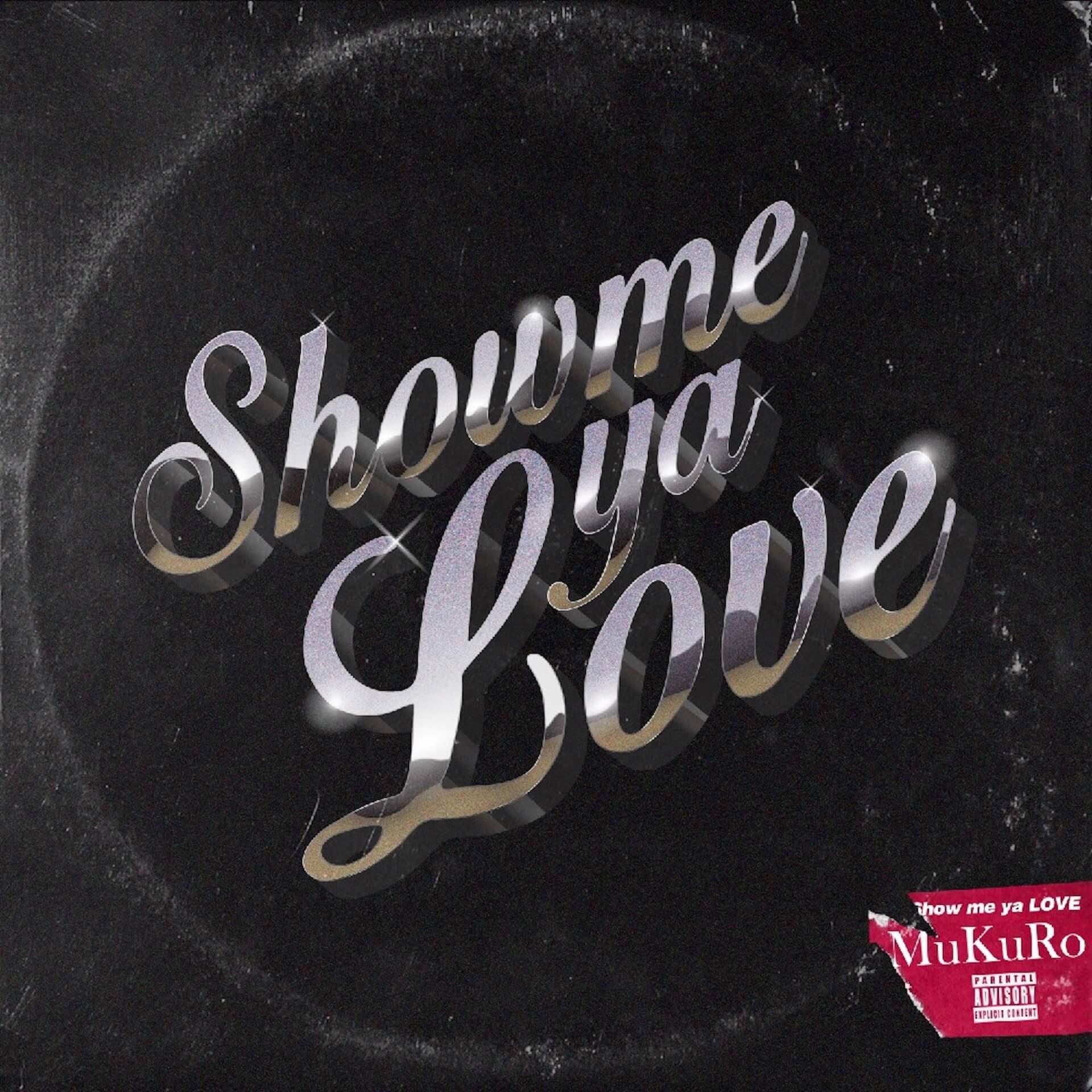 """唾奇ら所属のクルー""""604""""より、MuKuRoがillmoreプロデュースの最新シングル「Show me ya LOVE」をリリース! music200214_mukuro_2"""