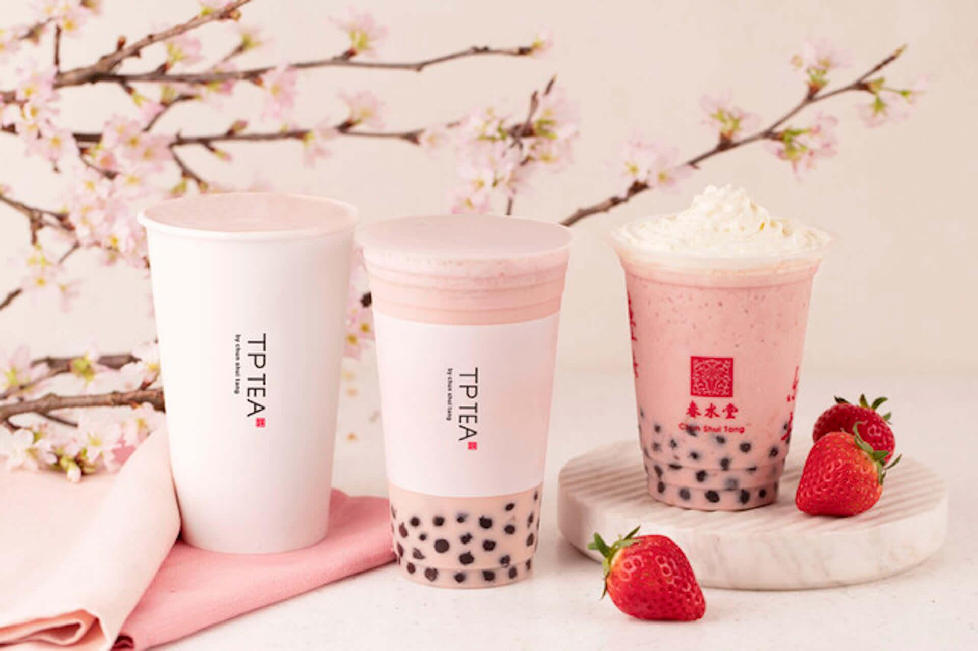 タピオカミルクティー発祥・TP TEAから春薫る『タピオカ桜ラテ』が3月末まで限定販売!『タピオカ麦茶ラテ』など新たなアレンジティーも gourmet200214_tptea_6-1920x1278