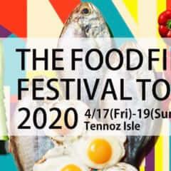 NEW YORK FESTIVAL 2020