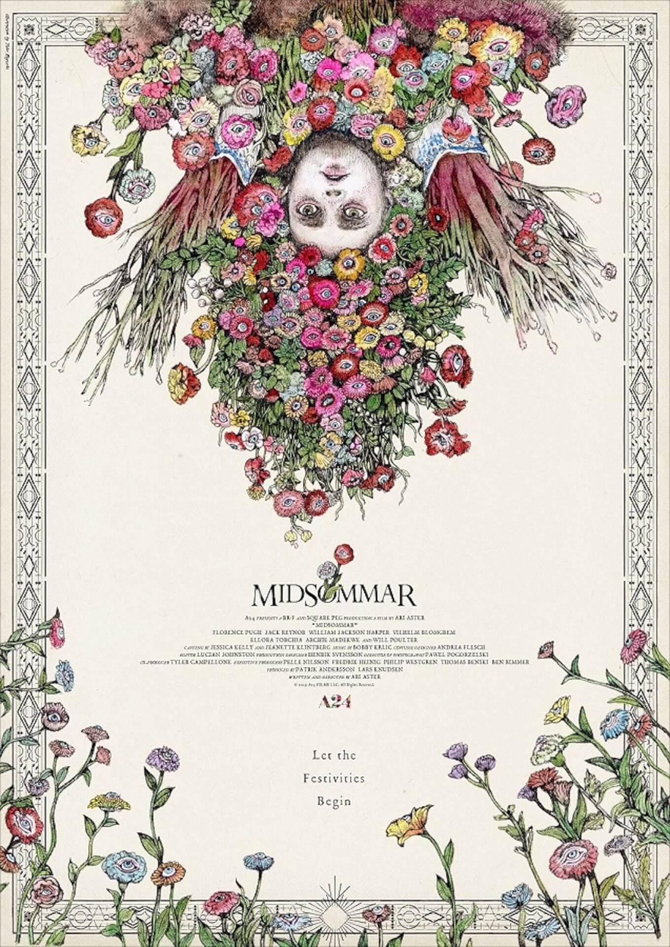 映画『ミッドサマー』公開目前!ヒグチユウコが手掛けたポスターやPOPEYEとの限定コラボTシャツプレゼントキャンペーン実施決定 film200219_midsommarfanart_02