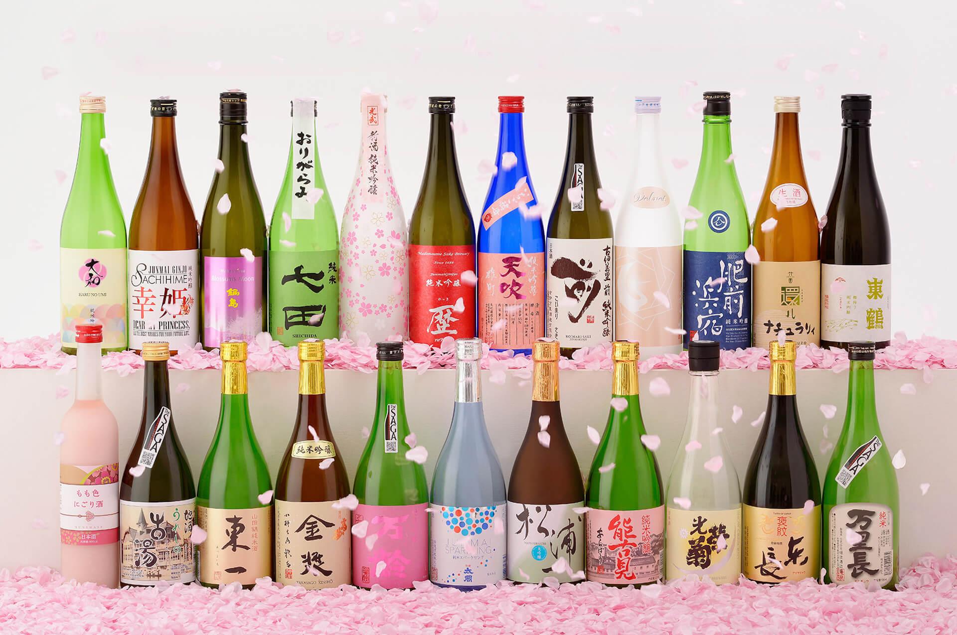 桜風呂や食べられる桜など限定メニューも!インドア花見「SAKURA CHILL BAR」が渋谷で期間限定開催決定 gourmet200218_sakurachill_05