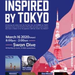 SXSW inspired by tokyo